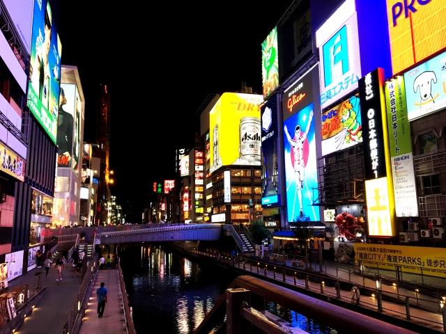 大阪のイベント
